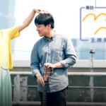 【專訪】王牌冤家拿金曲:先生小姐 Mr.Miss