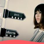 【週五看MV】安妮朵拉震後寫歌鼓舞人心 Deca joins巫賭入歌展現友誼
