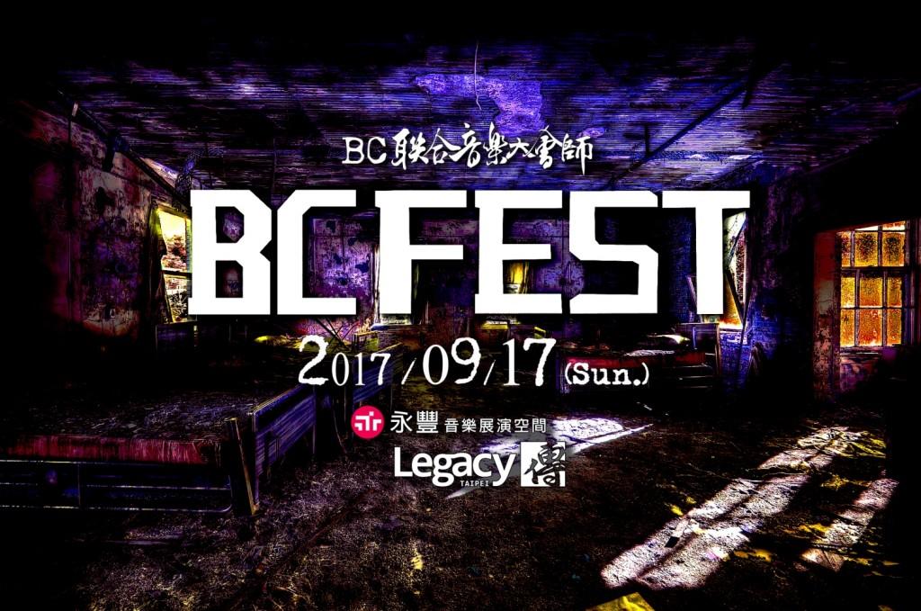 BCFEST2