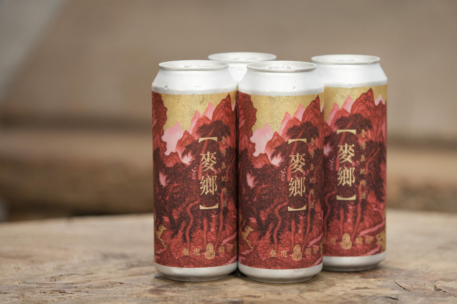 這是臺虎第一次推出罐裝系列精釀啤酒,不只方便攜帶,瓶身也特別邀請台灣知名藝術家姚瑞中設計。其創作風格符合臺虎「融合傳統與創新」之理念,以金箔加原子筆的嶄新手法繪製經典山水畫,圖案細膩,值得蒐藏。
