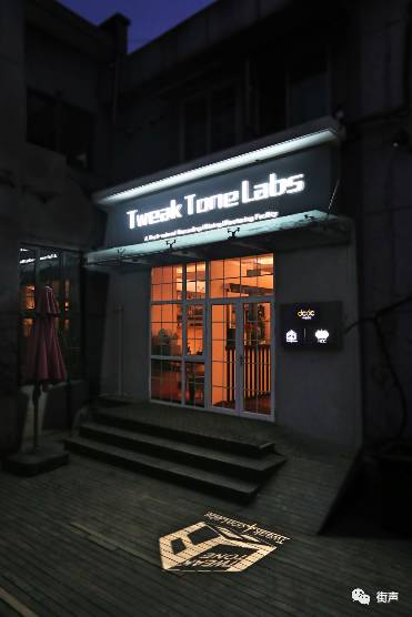 Tweak Tone Labs 邊上挨著鼓樓西劇場,經常有人走進TTL 找劇場