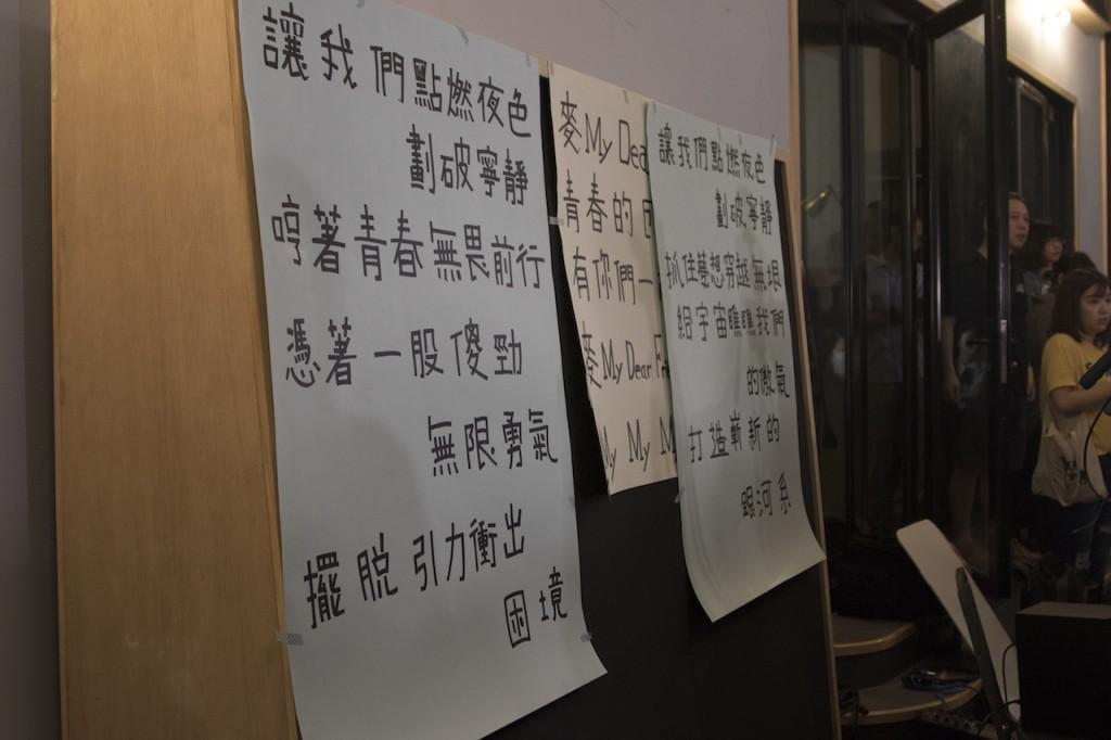 錄製大合唱當天的學生自製大字報