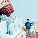 Airhead Records 五週年接力重頭戲:Deca Joins 巡迴、淺堤首張 EP 發片