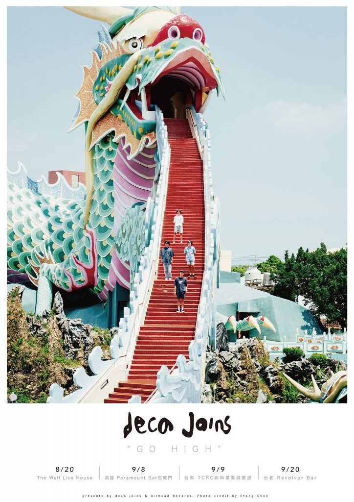 Deca Joins 巡迴主視覺詢問度超高,攝於台南麻豆代天府,由攝影師陳藝堂掌鏡。