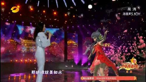 繼李宇春在湖南衛視跨年演唱會上唱紅 B 站傳說曲《普通DISCO》之後,湖南衛視小年夜春晚上,洛天依以 AR 的方式登場,與楊鈺瑩合唱的《花兒納吉》,是在 B 站上點擊量高達 102 萬的二次元歌曲