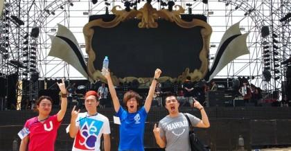 2011 年參演海洋音樂祭
