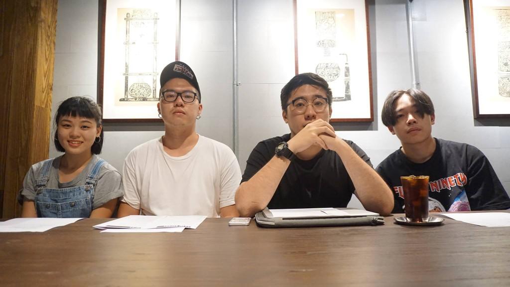 (左起:連翊庭、黃紹綸、古尚恆、高浩哲)