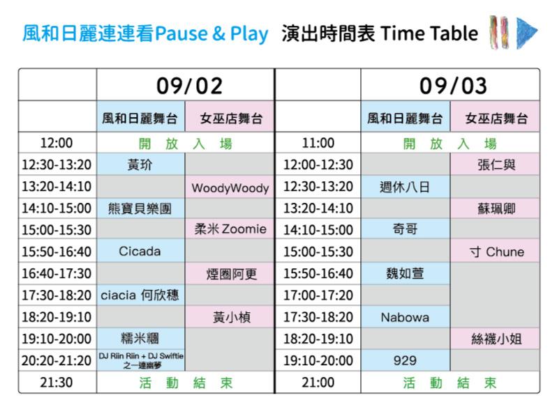 program-timetable (1)