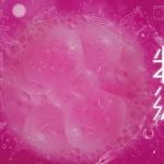 派樂黛唱片第三屆電子派對 粉紅泡泡Pink Pop十月開趴