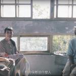 【Homie Party】樂人交流直擊 巴賴敘舊雙人組合林孟萱、黃婕