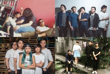 香港大團誕生第四季