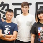 【專訪】黎可辰:加入中阮的魔幻民謠樂團