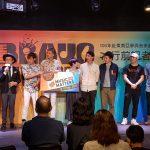樂人南進!大象體操、熊仔、張三李四將至新加坡Music Matters演出