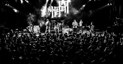 中國器樂搖滾先鋒樂隊「惘聞」即將迎來成軍二十周年,歷年經典作品首度在台數位上線!(攝影:Muto)