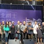 今年的台北爵士音樂節很swing 葛萊美爵士傳奇登台