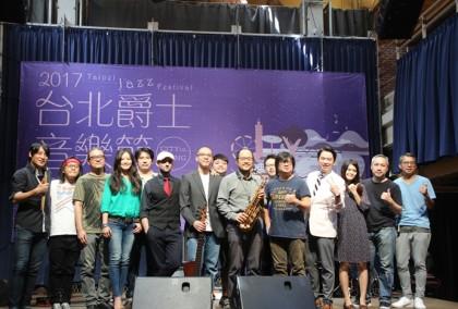 邀請著名爵士樂團絲竹空鼓手、來自日本的藤井俊充、去年在台北爵士音樂節演出大受好評,來自阿根廷的鍵盤手MUSA,以及董舜文、張為智同台,象徵音樂無國界,呼應 2017 台北爵士音樂節主題全城搖擺 CITY OF SWING!