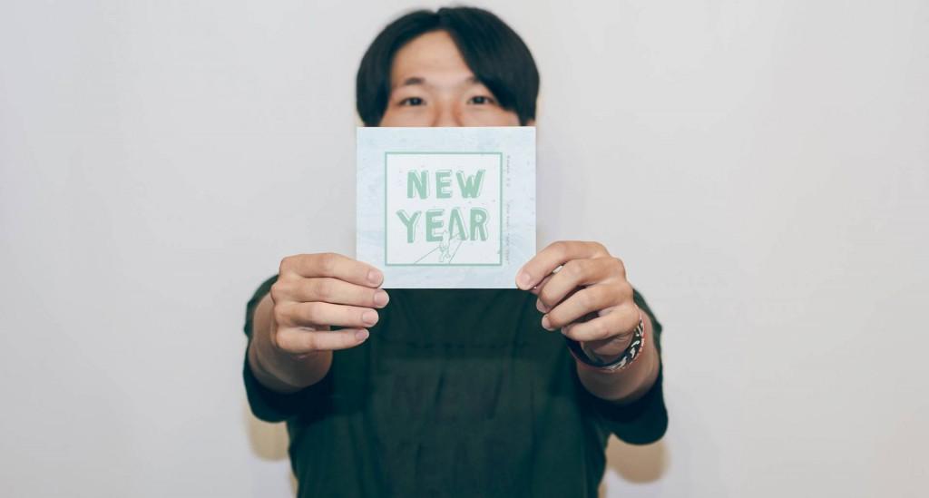 王立單飛發表新單曲《New Year》,為十年音樂道路立下新標記