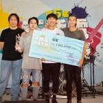 現場直擊:第五屆新光三越不插電決賽 首度由饒舌組別奪冠
