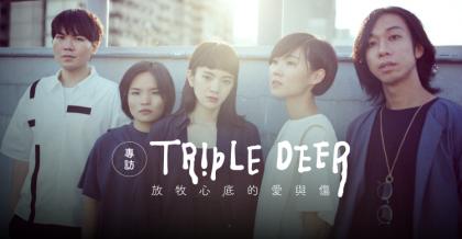 20171025 專訪 Triple Deer