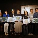 牛肉湯配獨立音樂showcase 臺南貴人散步音樂節11月中登場!