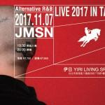 浪漫R&B將至!JMSN首度來台公演 邀孔雀眼任開場嘉賓