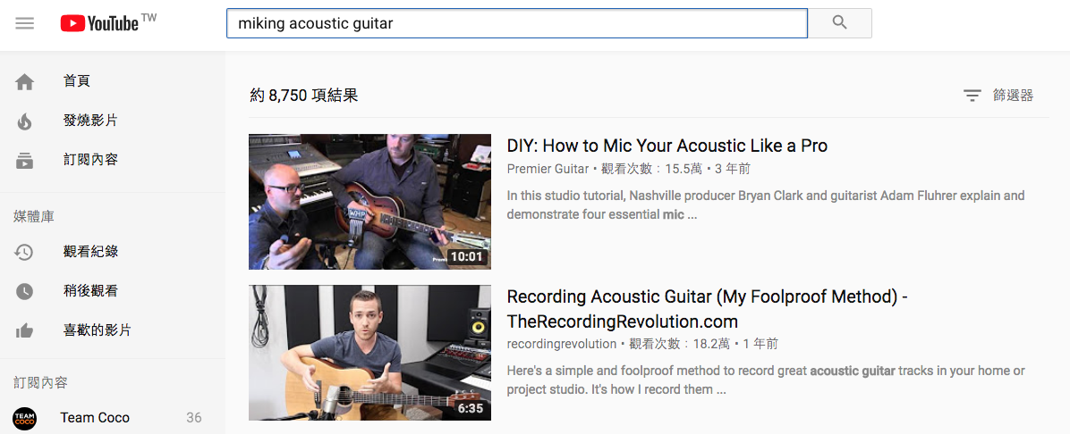 miking acoustic guitar