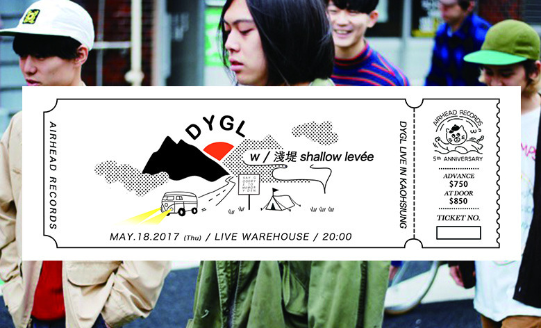 DYGL album release Taiwan tour