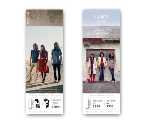Lamp 演出票券設計