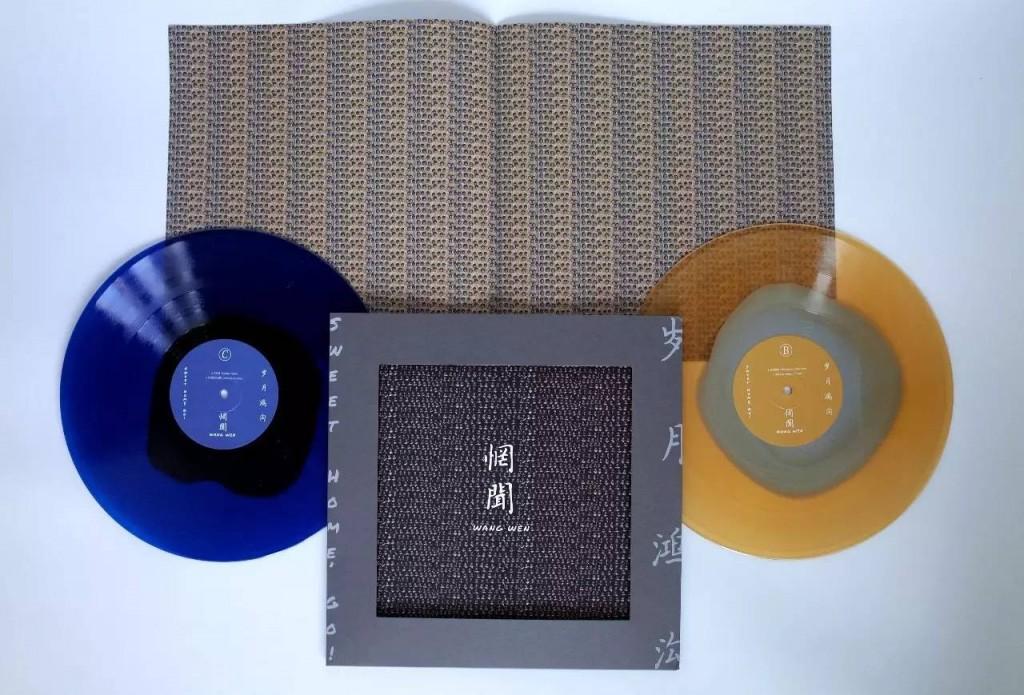 《八匹馬》(2014)、《歲月鴻溝》(2016)分別是惘聞的第八、第九張專輯,對惘聞樂隊來說意義非凡。