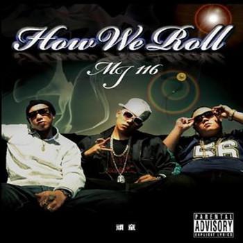 《How We Roll》專輯封面。
