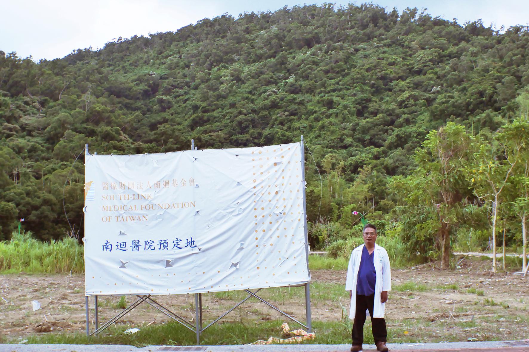 徐超斌醫師於南迴醫院預定地(鍾佳陵攝)