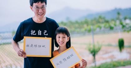 林生祥與女兒林奇葦一同聲援「我是徐超斌」(侯勛翰攝)