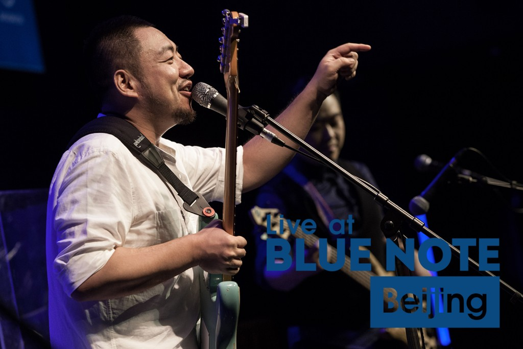 大飛 Blue Note Beijing 現場