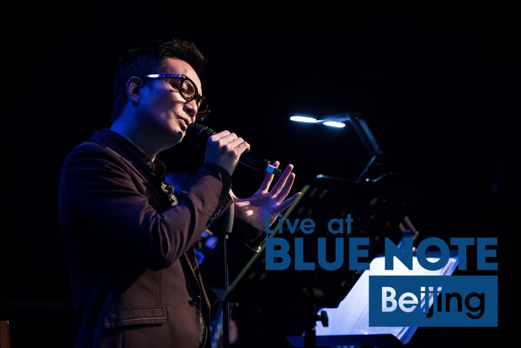 李泉 Blue Note Beijing 現場