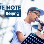 StreetVoice聯合Blue Note Beijing 推出系列現場錄音專輯