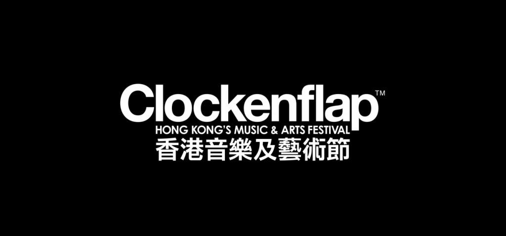 2016_clockenflap