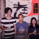 達人聽歌:老王樂隊〈補習班的門口高掛我的黑白照片〉嘲諷台灣荒謬的升學主義