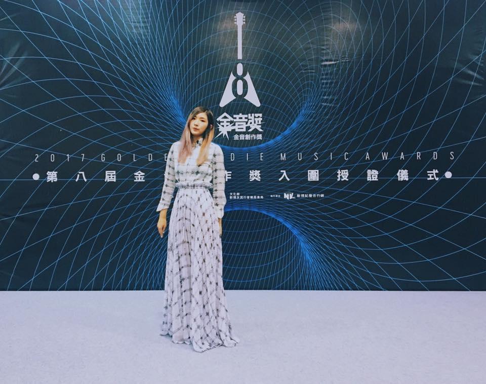 照片取自黃玠瑋官方臉書