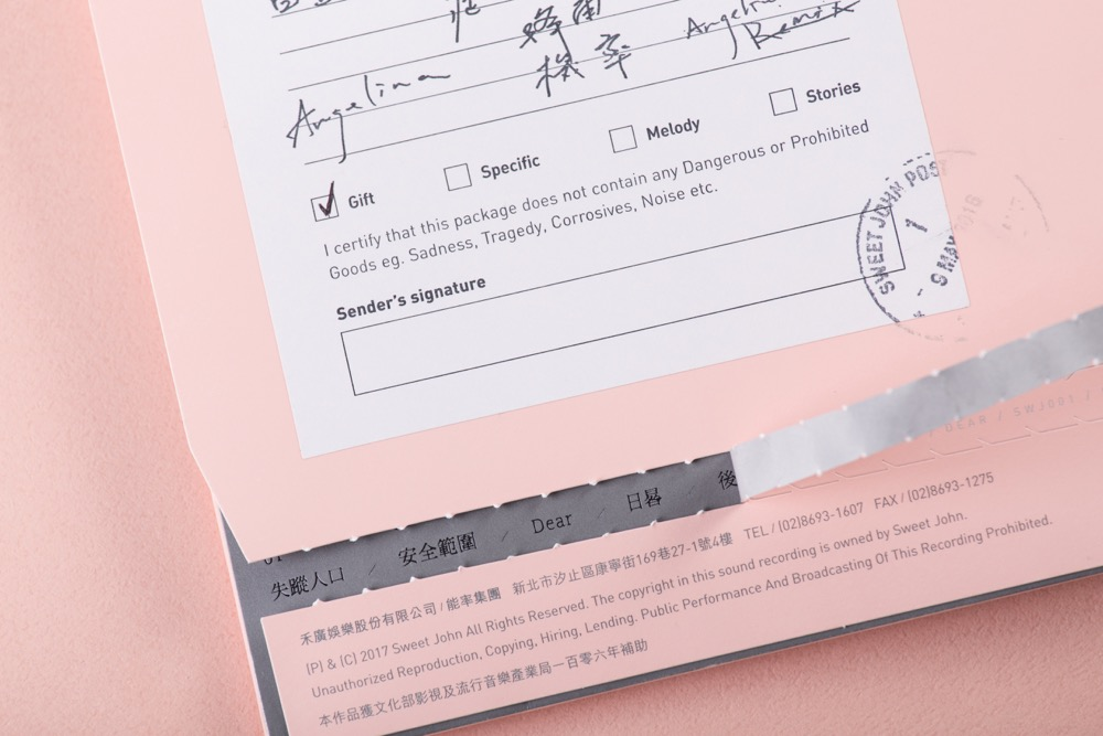 實體專輯《Dear》設計別出心裁,處處藏心意。