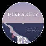 重溫現場經典!《Dizparity Remix(孔雀眼Jade Eyes)》正式推出