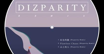 Dizparity Remix