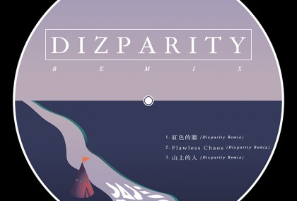Dizparity Remix