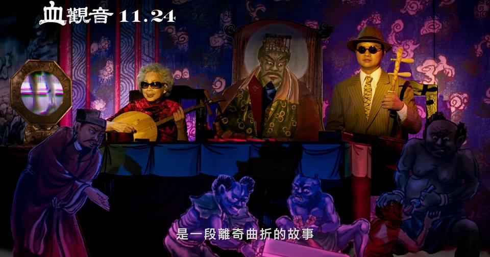 台灣說唱藝術國寶楊秀卿(左)去年與雲林科技大學學生合作,以〈唸啥咪歌〉MV榮獲德國紅點設計大獎。(via)