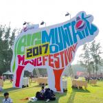 「大山音樂節」何以能稱為泰國最大的音樂節?