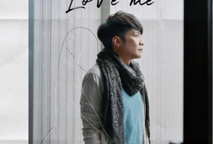 黃玠冬LoveMe_主視覺