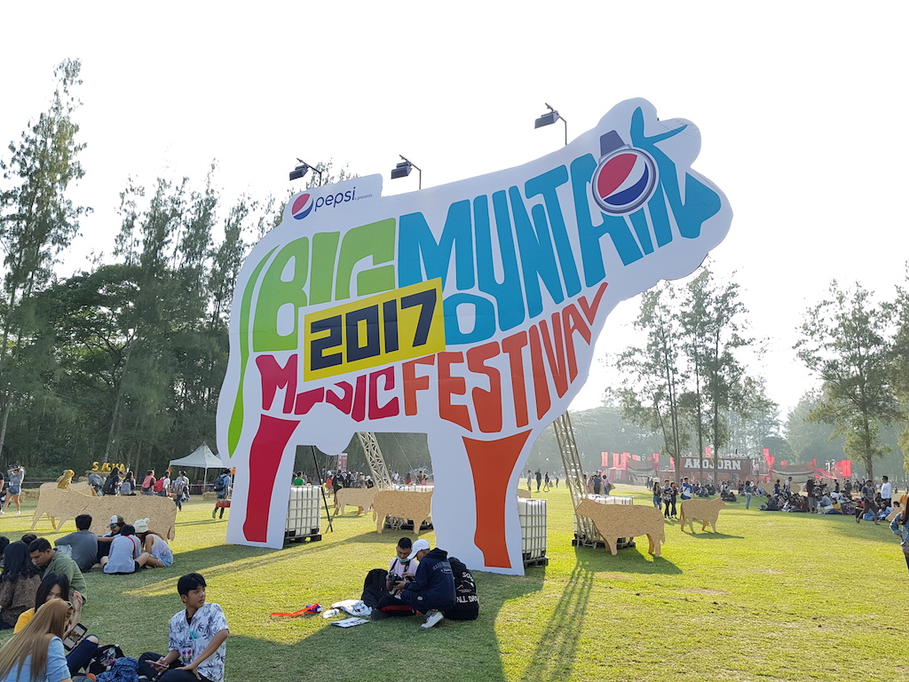 大山音樂節 Big Mountain Music Festival