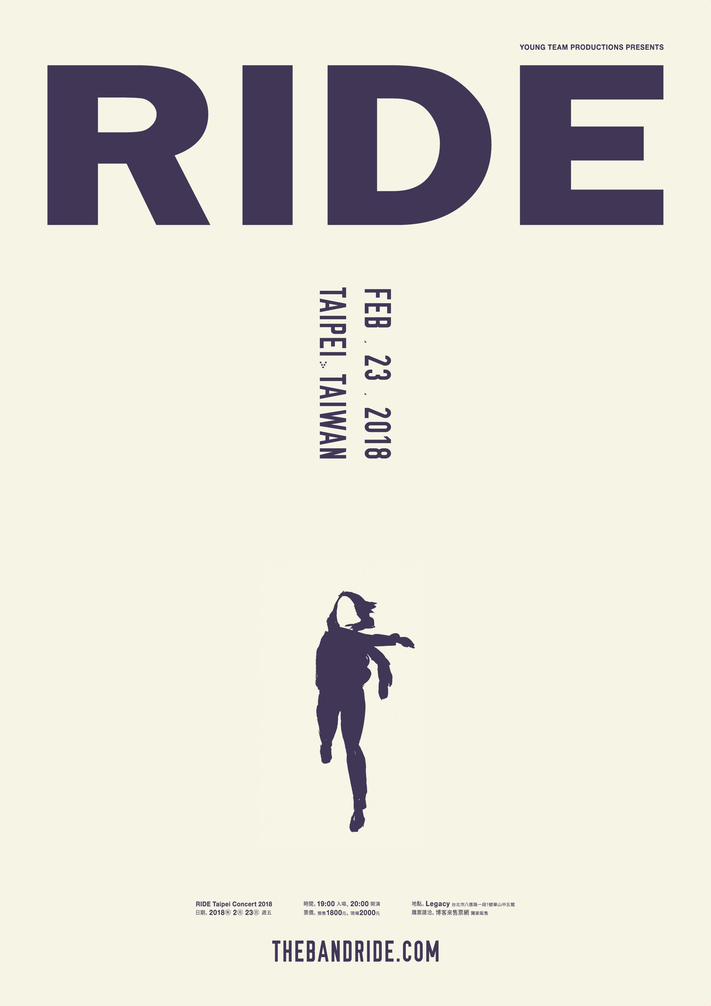 RIDE_0223 Taipei Poster