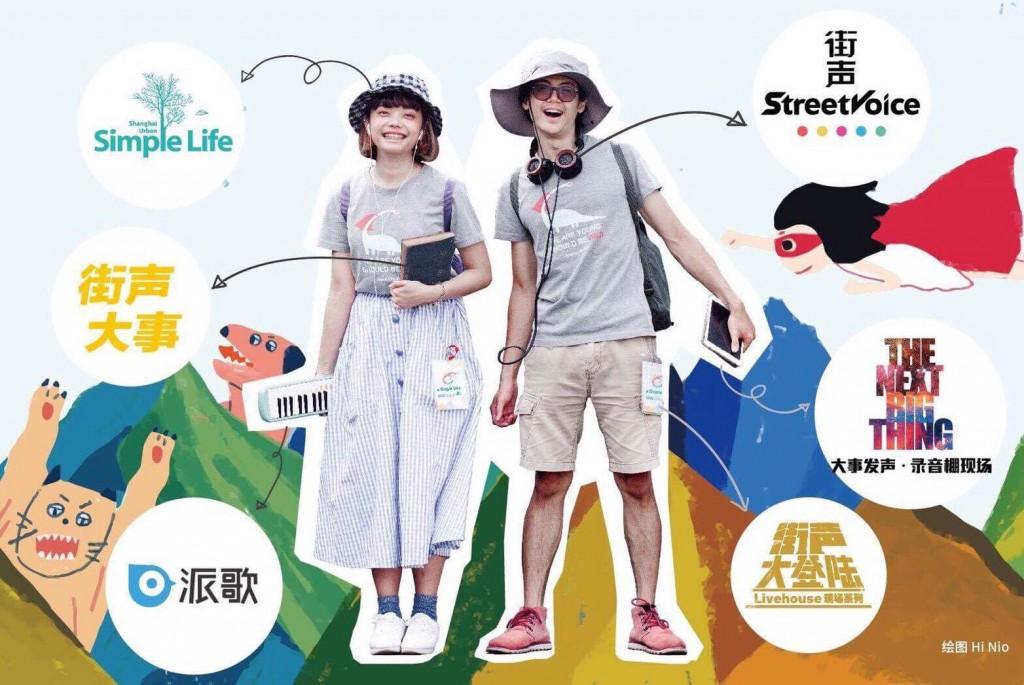 吹編擔任上海簡單生活節看板娘。