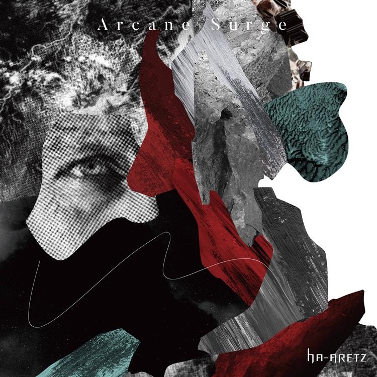 EP 封面由樂團長期合作的 Cat Bell 工作室所設計,明白表現出四首歌的元素:右上角的混沌是〈枷鎖〉、中間的眼睛是〈瞳〉、下方的黑色是〈1 月 13 日黑色星期五〉、右方的白色是〈17 歲〉。