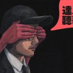 達人聽歌:Lu1〈劃破氣流的人〉爵士嘻哈驚喜之作